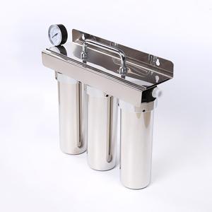 Three Stage UF Water Purifier (3) 300300