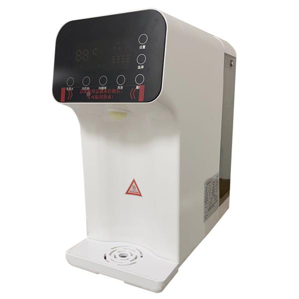 Water Dispenser (3)