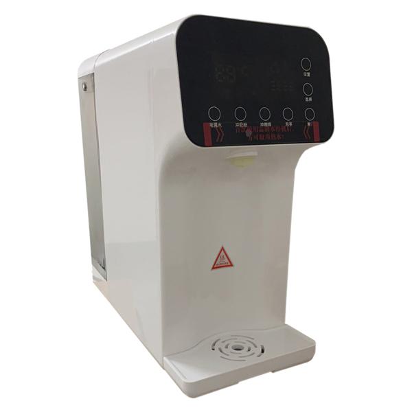 Water Dispenser WD